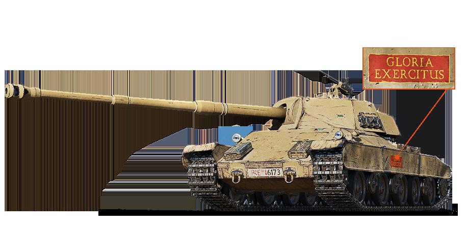 P.88 突击型